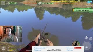 Russian Fishing 4  в поисках троф