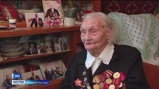 Живущая в Уфе 101-летняя участница Сталинградской битвы поет частушки про Гитлера и помнит всю войну