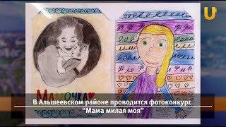 Новости UTV. Новостной дайджест Уфанет (Давлеканово, Раевский) за 07 ноября