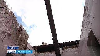В центре Уфы гибнут на глазах памятники архитектуры