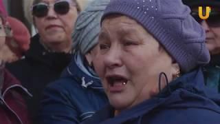 Новости UTV. В Башкирии рухнула еще одна финансовая пирамида. Сотни людей лишились своих денег