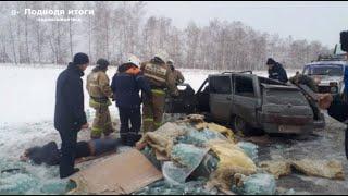11.01.2021г - в Саратовской области столкнулись Ваз-2111 и большегруз с полуприцепом КамАЗ.