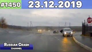 ДТП. Подборка на видеорегистратор за 23.12.2019 Декабрь 2019