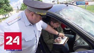 ОСАГО в смартфоне: МВД предлагает упростить процедуру - Россия 24