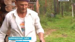 Отшельник живет в лесах Куйбышевского района
