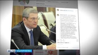 В Баймакском районе КСП выявила нарушений на 5 млрд рублей