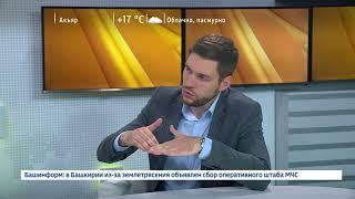 Землетрясение в Башкирии: ждать ли новых толчков?