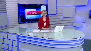 Вести-24. Башкортостан - 18.11.19