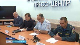 В Башкирии увеличилось количество преступлений в сфере мошенничества