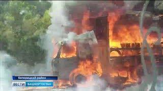 На трассе в Башкирии сгорела фура