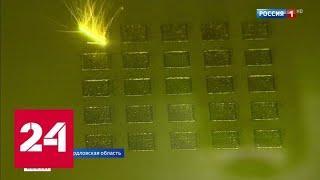 Новый 3D-принтер по металлу позволяет печатать детали быстрее и дешевле - Россия 24