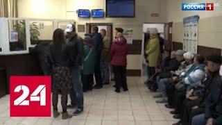 В Москве раскрыли крупную пенсионную аферу - Россия 24