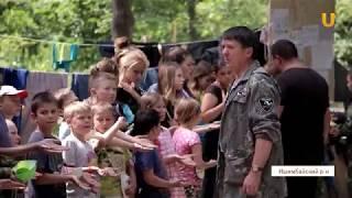 Новости UTV. В Ишимбайском районе живут дети из Салавата