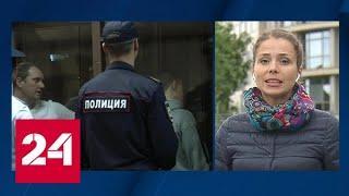 Украинцы, задержанные в Керченском проливе, будут ждать суда в СИЗО до конца октября - Россия 24