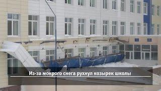 UTV. Новости запада Башкирии за 20 февраля