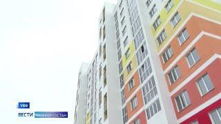 В Уфе почти 180 семей не могут заселиться в достроенную многоэтажку