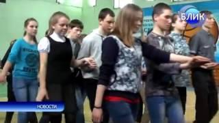"""В Благовещенске выпускники начали репетировать танцы к """"Весеннему балу 2017"""""""