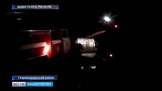 Крупный пожар в Стерлитамакском районе: погибли два человека