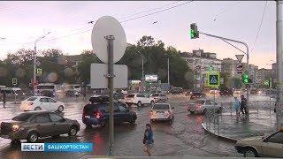 Резкое похолодание в Башкирии: в республику придет по-осеннему холодная погода