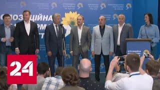 Выборы в Раду: Медведев поздравил Медведчука - Россия 24