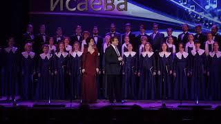 Юбилейный концерт Юлии Исаевой и хора Октябрьского музыкального колледжа (14 мая 2018)