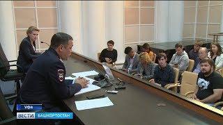 Динар Гильмутдинов назвал самые аварийные районы Башкирии