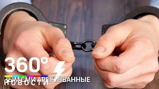 Полицейских подозревают в изнасиловании коллеги