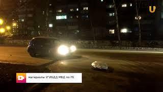 UTV. Дорожные новости 27.11.2017