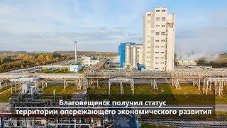 UTV. Новости центра Башкирии за 8 февраля