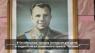 UTV. Новости запада Башкирии за 17 апреля