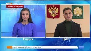 После обработки 98% бюллетеней на выборах Главы РБ лидирует Радий Хабиров