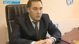 В Демском районе Уфы сотрудники полиции задержали