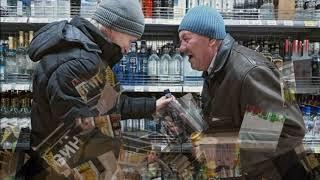 В Башкирии сократилась продажа алкоголя
