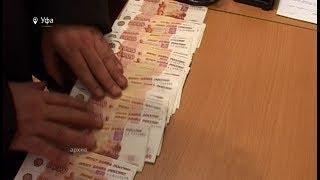 В Уфе в деле «золотого» прокурора появились сведения о новых взятках