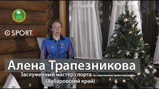Алена Трапезникова (13-12-2018, Октябрьский, Башкирия)