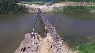 Караидельский мост v2