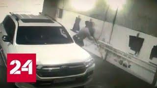 Водитель погиб на автомойке от удара током - Россия 24