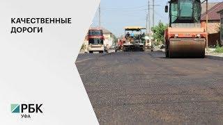 На нацпроект «Безопасные и качественные автомобильные дороги» выделят 2,247 млрд руб.