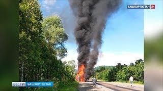 На трассе в Белорецком районе сгорела фура