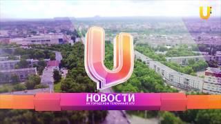 Новости UTV. Впервые за 10 лет в Башкирии повысят пособие по безработице.