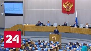 Аспиранты РФ получат от правительства 17 миллиардов рублей на научные исследования - Россия 24