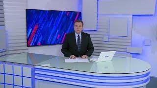 Вести-24. Башкортостан - 31.10.19