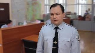 В Башкортостане завершено расследование уголовного дела о незаконной банковской деятельности
