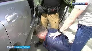 Житель Башкирии пытался дать взятку сотруднику ФСБ, чтобы вернуть в страну своего знакомого