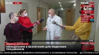 Фонд Оксаны Марченко передал Институту сердца уникальный аппарат, способный обнаруживать коронавирус