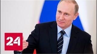 Путин поздравил десантников - Россия 24