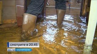 Потоп на одной из уфимских улиц оставил семью без жилья
