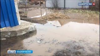 «В доме плавает мебель»: под Уфой затопило дачный поселок
