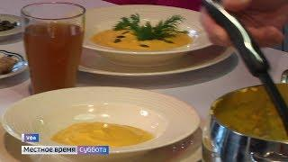 Кулинарные старты: тыквенный суп-пюре
