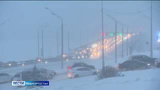 Автовладельцев Башкирии предупредили о гололедице и снежных заносах